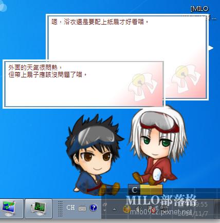 [山獄]8059獄寺隼人+山本   milo0922.pixnet.net__012__012