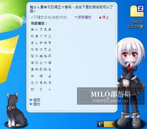 橘花 (簡體開啟)MILO201411121103836
