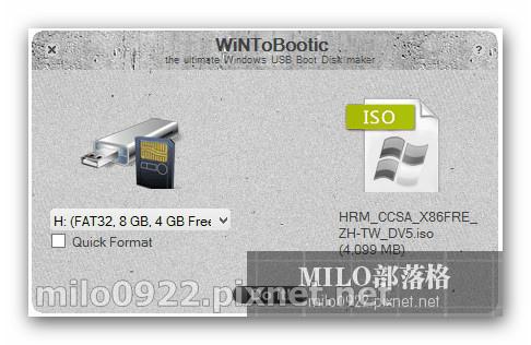 milo0922.pixnet.net__010_00245