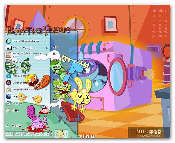 happy tree friends by plus    milo0922.pixnet.net__045_