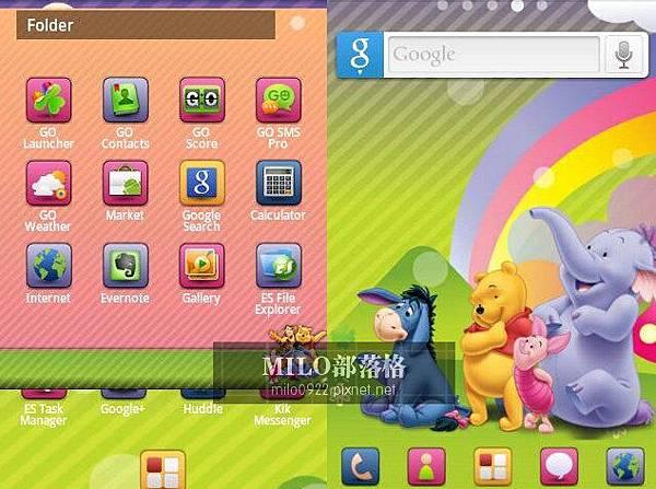Winnie Pooh Go Launcher milo0922.pixnet