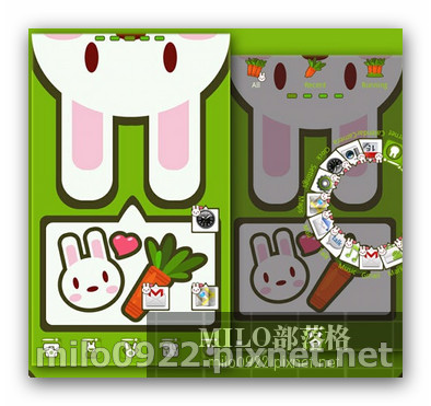 Rabbit G  milo0922.pixnet.net__006_00255
