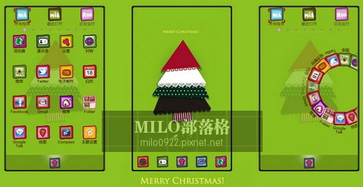 聖誕樹GO.apk milo0922.pixnet