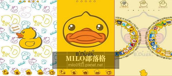 黃色小鴨     [GO]  milo0922.pixnet