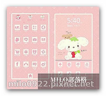 Berrypuppy GO.apk  milo0922.pixnet.net__010_00259