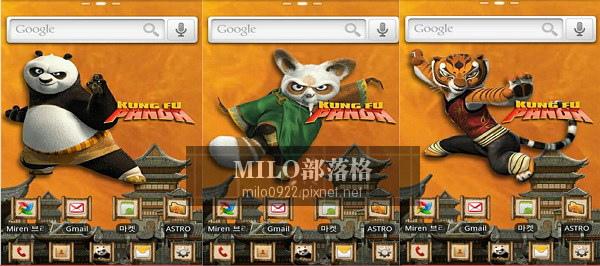 Kungfu Panda 功夫熊貓Go.apk  milo0922.pixnet