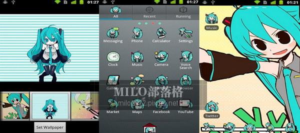 MIKU 初音 GO Launcher  milo0922.pixnet