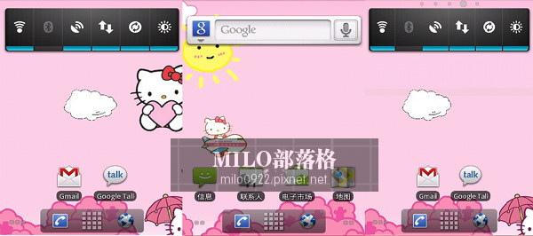 Hello Kitty動態壁紙1.apk milo0922.pixnet