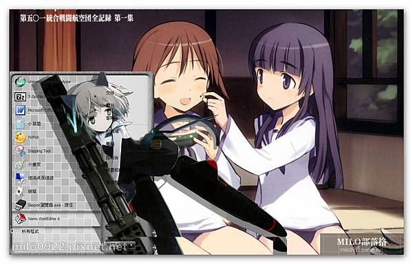 Strike Witches  milo0922.pixnet.net__015__015