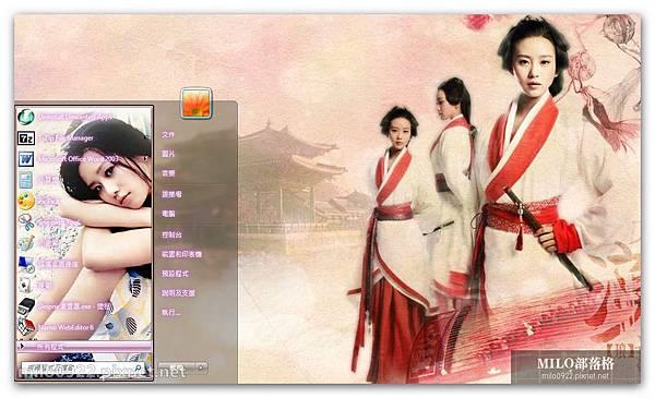 劉詩詩3win7  milo0922.pixnet.net__010__010