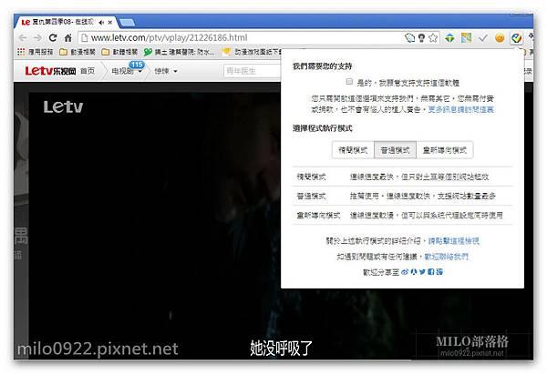 milo0922.pixnet.net__092__092