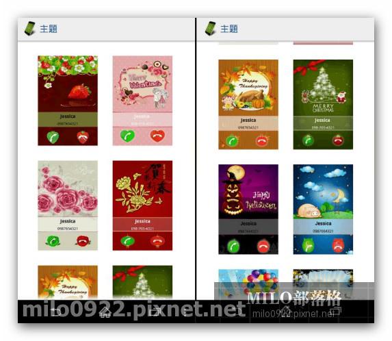 milo0922.pixnet.net__005_00327