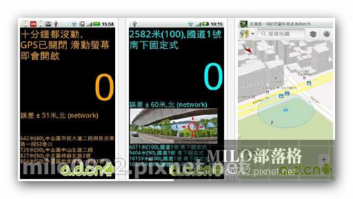 milo0922.pixnet.net__007_00329