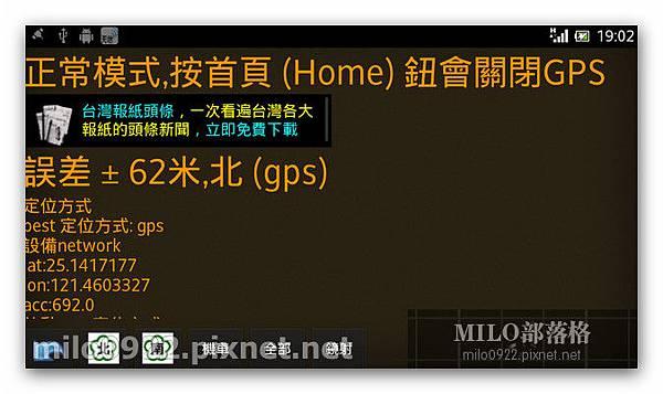 milo0922.pixnet.net__006_00328