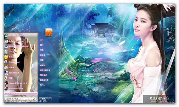 劉亦菲  milo0922.pixnet.net__027__027