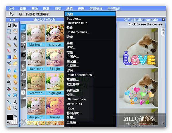 milo0922.pixnet.net__005_00341