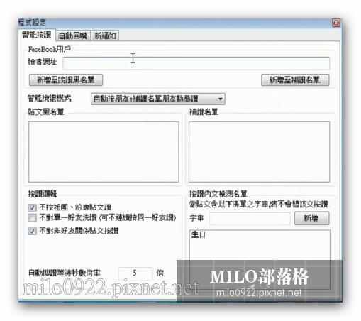 milo0922.pixnet.net__012_00359