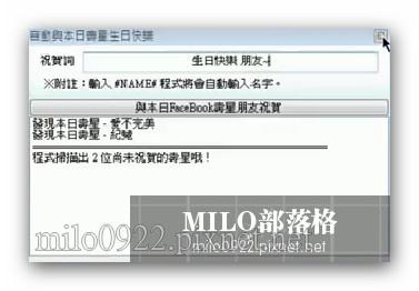 milo0922.pixnet.net__011_00358
