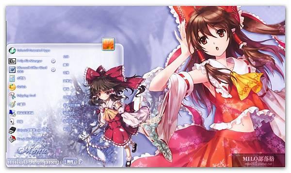 華櫻巫女  博麗靈夢(wide)  milo0922.pixnet.net__022__022