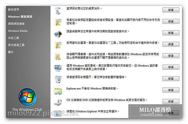 milo0922.pixnet.net__007__007