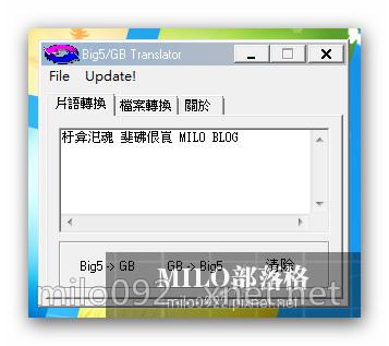 milo0922.pixnet.net__010__010