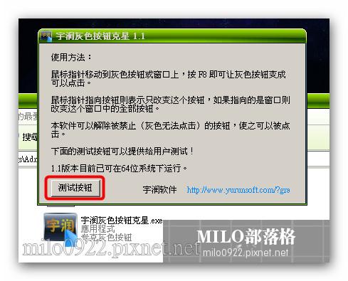 milo0922.pixnet.net__002_00353