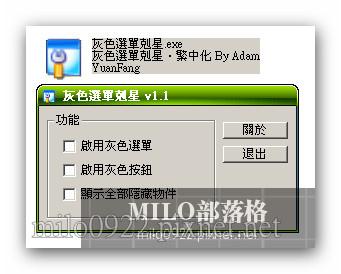 milo0922.pixnet.net__004_00355