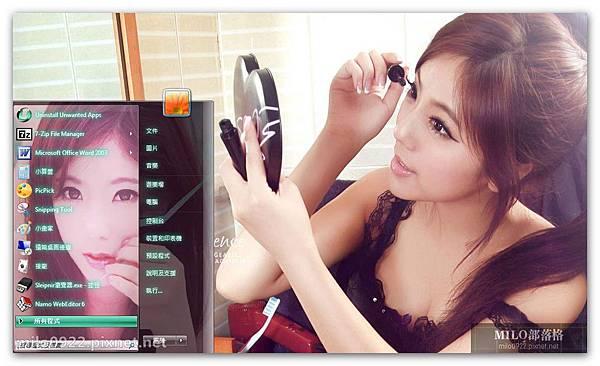 趙奕歡  milo0922.pixnet.net__026__026