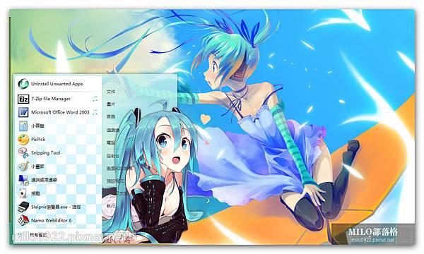 Miku Jiang  milo0922.pixnet.net__008__008