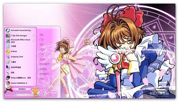 Sakura Forever  milo0922.pixnet.net__012__012