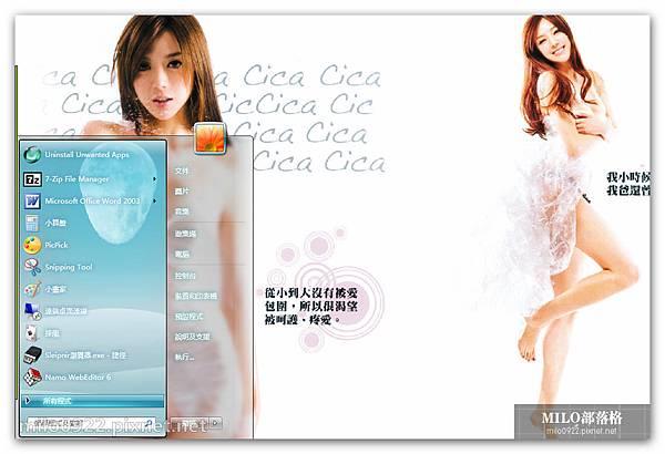 周韋彤  milo0922.pixnet.net__012__012