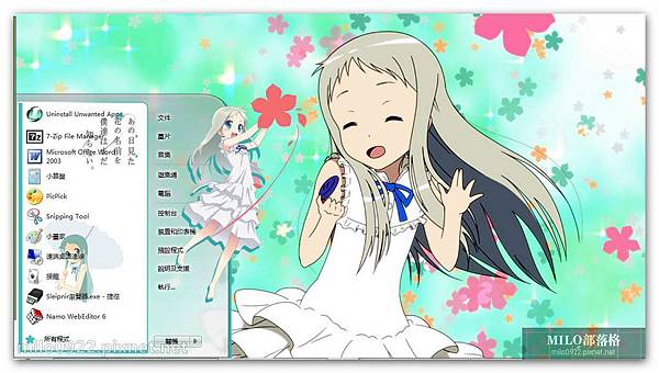 anohana   2222 (未聞花名no name hana)   milo0922.pixnet.net__002__002