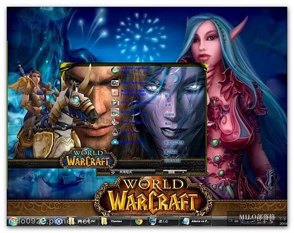 warcraft  milo0922.pixnet.net__042_