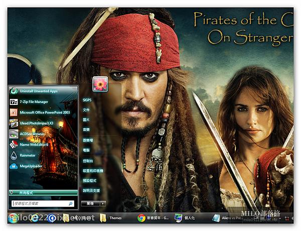 加勒比海盜  milo0922.pixnet.net__051_