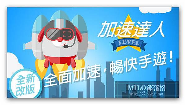 milo0922.pixnet.net__004_00395