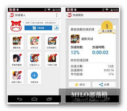 milo0922.pixnet.net__006_00397