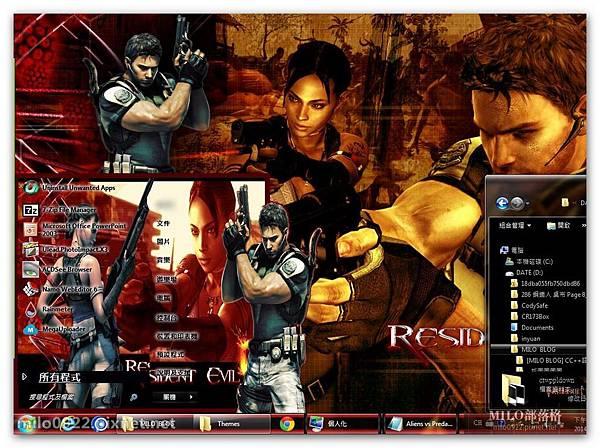 Resident Evil 5   milo0922.pixnet.net__031_
