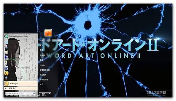 Kirito SAO 2   milo0922.pixnet.net__012__012