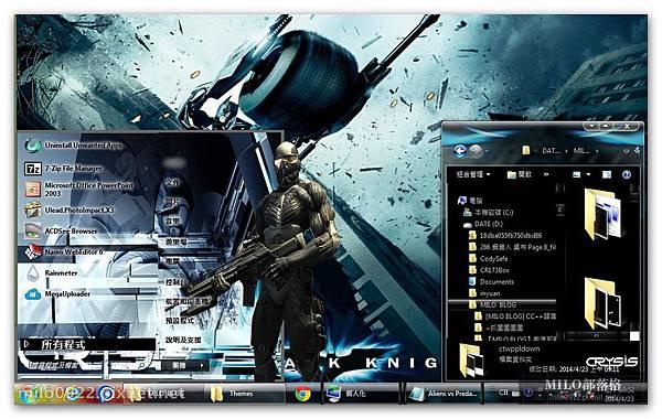 Crysis S.E milo0922.pixnet.net__012_