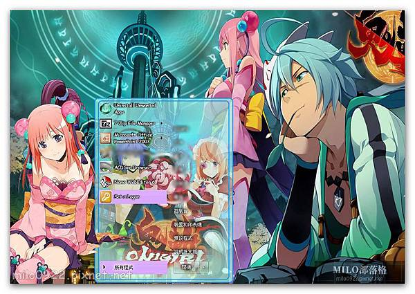 Onigiri Online By Irs   milo0922.pixnet.net__049_