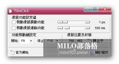 milo0922.pixnet.net__005_00405