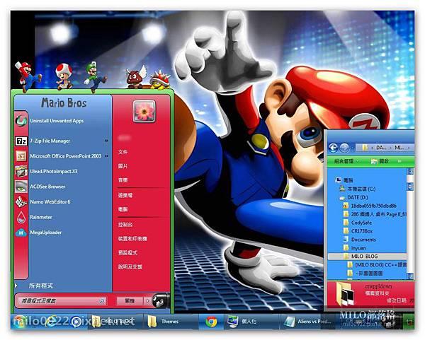 Mario Bros   milo0922.pixnet.net__024_