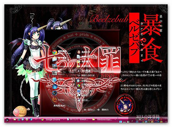 7-sins anime  V6  Gluttony By MILO BLOG  milo0922.pixnet.net__006_00406