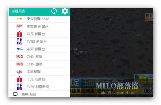 milo0922.pixnet.net__006_00413