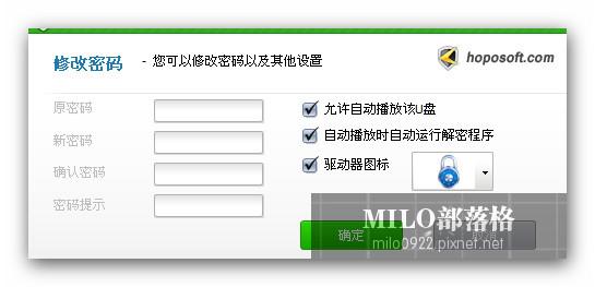milo0922.pixnet.net__018_00425