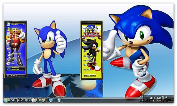 Sonic      2套      milo0922.pixnet.net_2014.03.01_16h06m26s_024_