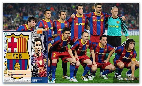 Barcelona足球隊    milo0922.pixnet.net__008__008
