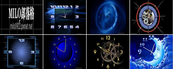 [MILO BLOG]16套  時鐘螢幕保護 CLOCKMILO201501121094413