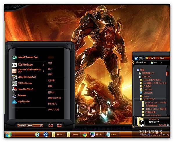 Armageddon   milo0922.pixnet.net__007_