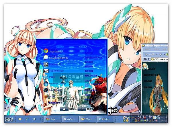 Rakuen-Tsuiho V1  angela balzac BY MILO BLOG  milo0922.pixnet.net__007_00407